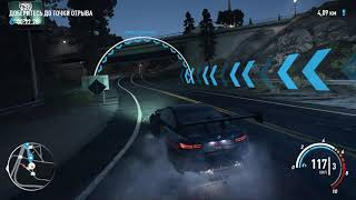Need for Speed Payback 2019 - Bmw M4