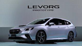 SUBARU 新型 レヴォーグ プロトタイプ LEVORG 2020 【東京モーターショー 2016  ステージ】