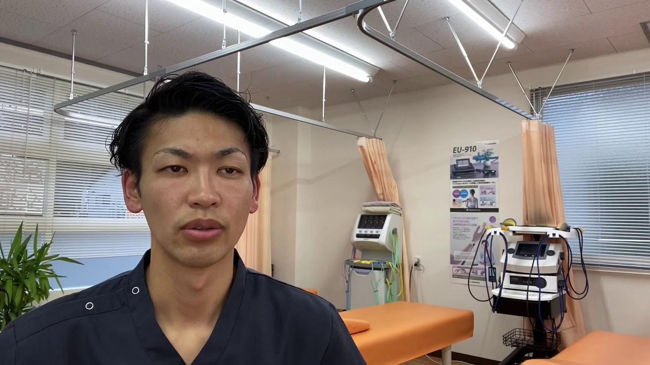 交通事故治療 岡崎市 むちうち、腰の痛み