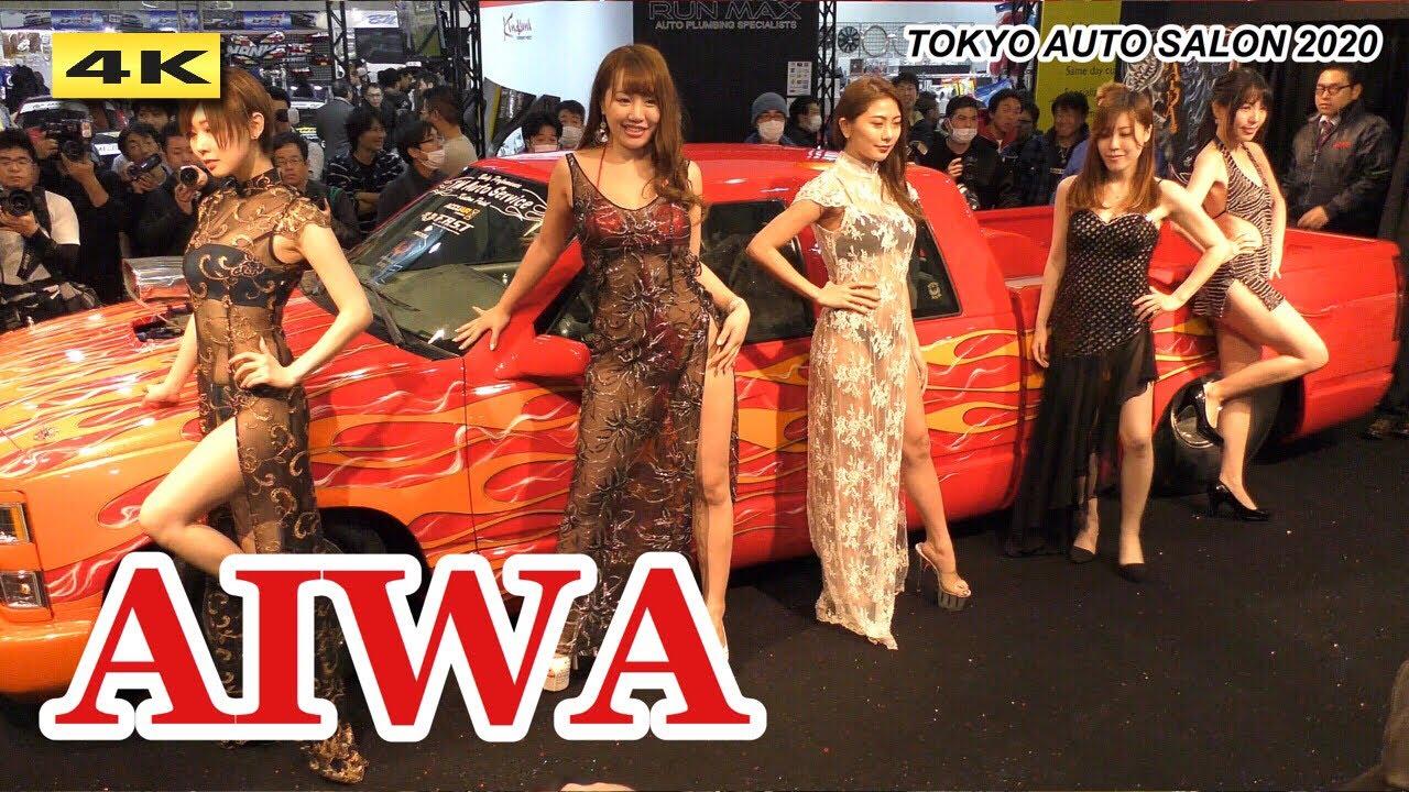 東京オートサロン 2020【AIWA】4K TOKYO AUTO SALON 2020