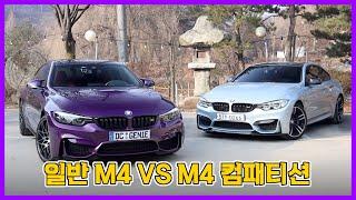 구형 BMW M4 그리고 신형 BMW M4는 뭐가 다를까? 5,000만원에 살 수 있는 최고의 스포츠카