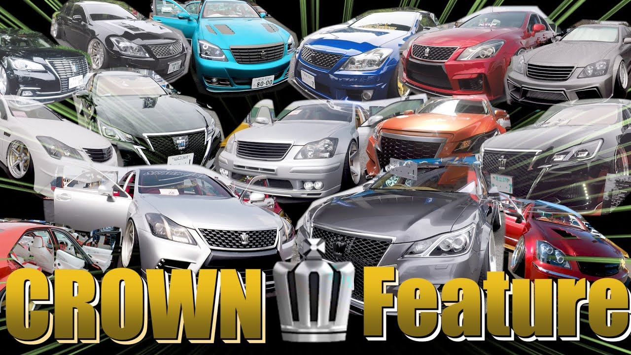 【VIPカー2019総集編】超絶かっこいいクラウンを型式順に大公開!!|TOYOTA CROWN特集 210系・200系・18クラウン・ゼロクラ…|SPARK FINE