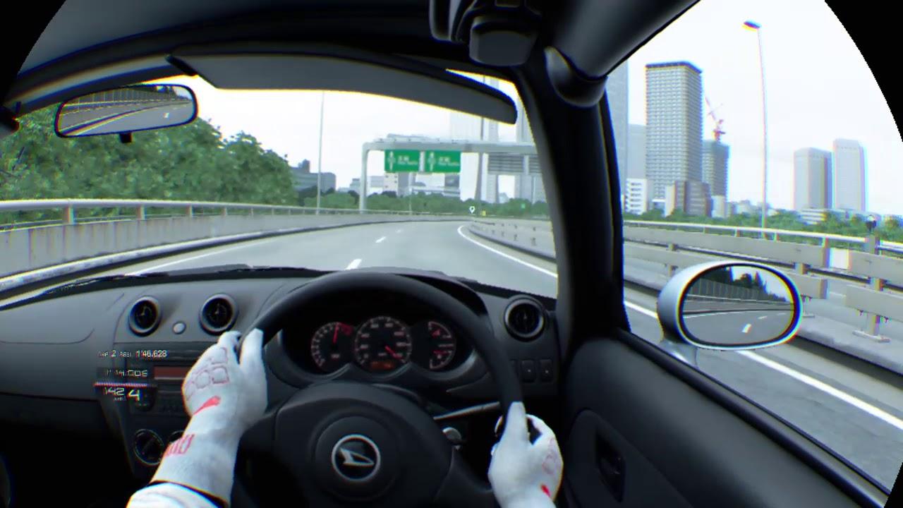 VRドライブ ダイハツ コペン 0.7ターボ 02年モデル 首都高速 グランツーリスモ®SPORT