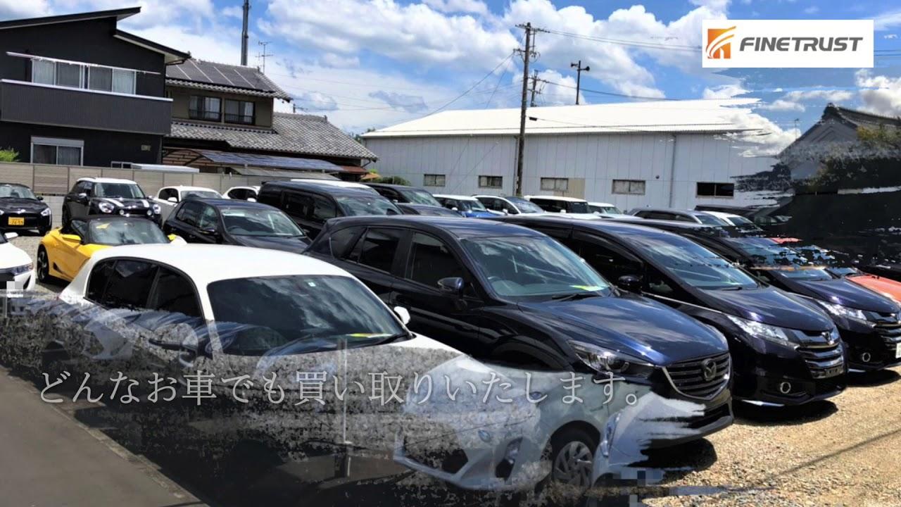 各務原市で事故車の引き取りはアップル各務原インター店