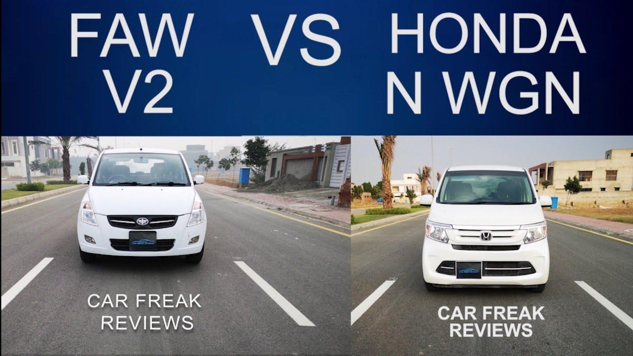 Faw V2 2020 Owners Review Vs Honda N Wgn Custom 2020 ...