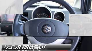 軽快な加速とハンドリングが自慢のスズキワゴンR 660 RR-DI 4WD ターボ