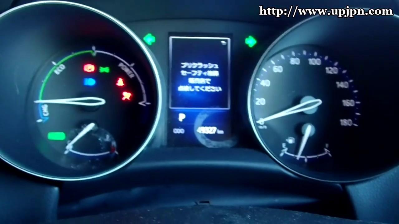 トヨタ C-HRハイブリッド(ZYX10) エンジン始動テスト 前期 S LEDパッケージ 2ZR-FXE エンジン音 サウンド Engine Start Up Test【UPJ】