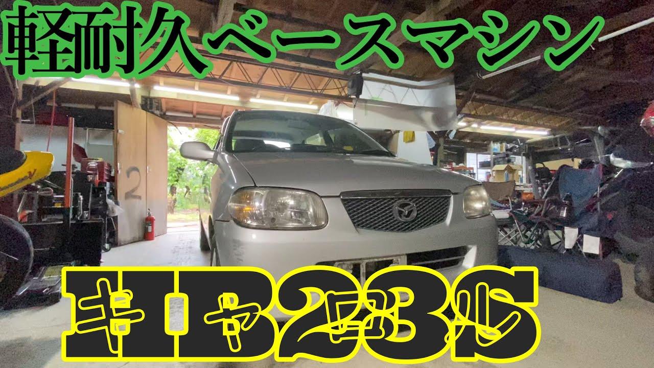 Mazda キャロル紹介 5MT NA!!! ドノーマル