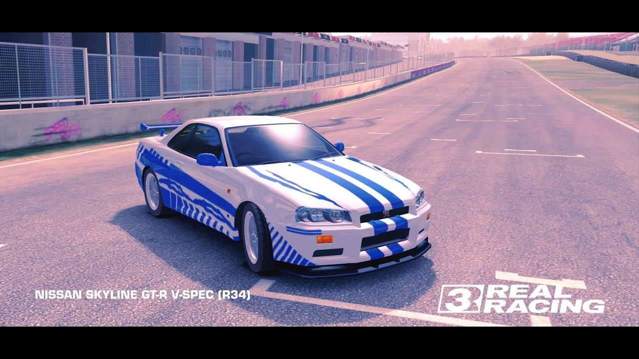 | Nissan Skyline Gt-R (R34) | cup | EXCLUSIVE showdown | Real Racing Series |